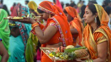 Chhath Puja 2019 Vrat: यह व्रत करने से पुत्र-लाभ के साथ सुख, शांति और समृद्धि की होती है प्राप्ति, जानें पूजा विधि और कथा