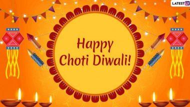 Chhoti Diwali 2019: दीपावली से एक दिन पहले मनाई जाती है छोटी दिवाली, जानिए शुभ मुहूर्त और इससे जुड़ी पौराणिक कथा