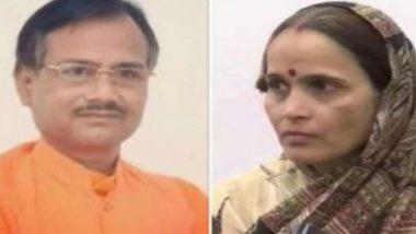 कमलेश तिवारी हत्याकांड: हिंदू समाज पार्टी की प्रमुख किरण तिवारी हत्या की जांच से संतुष्ट नहीं