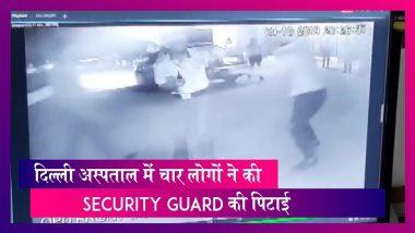 Delhi Hospital: पार्किंग विवाद पर चार लोगों ने की Security Guard की पिटाई, CCTV पर घटना कैद