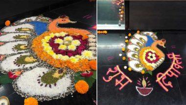 Diwali 2019 Rangoli Designs: दिवाली पर बनाएं रचनात्मक रंगोली, दाल-अनाज और फूलों से बनाएं आकर्षक रंगोली डिजाइन