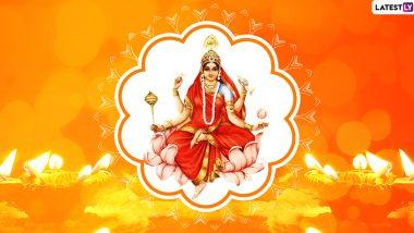 Navratri 2019: नवरात्र के नौवें दिन करें मां सिद्धिदात्री की पूजा, मिलता है नौ दुर्गा का पुण्य- हर सिद्धि होती है पूरी