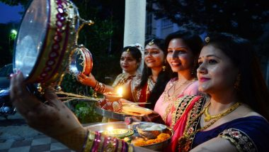 Karwa Chauth 2019: उत्तर प्रदेश के इस गांव में महिलाएं नहीं रखती हैं करवा चौथ का व्रत, जानिए वजह