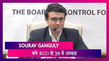 Sourav Ganguly बने  BCCI के 39वें अध्यक्ष, 9 महीने का होगा कार्यकाल