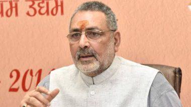 बिहार में बाढ़: केंद्रीय मंत्री गिरिराज सिंह ने सीएम नीतीश कुमार पर साधा निशाना, कहा- ताली सरदार को तो गाली भी सरदार को