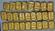 तमिलनाडु: तिरुचिरापल्ली के जम्बुकेश्वर मंदिर में मिला सोने से भरा घड़ा