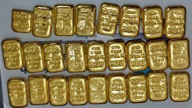 Dhanteras 2019: आईबीजेए ने बताया धनतेरस पर देशभर में बिका करीब 30 टन सोना