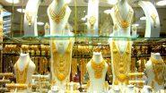 सोने की दर में कमी लगातार बनी हुई है, जानें अपने शहर में सोने की कीमत