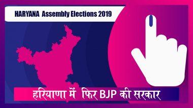 Poll of Polls 2019: हरियाणा में एक बार फिर बन सकती है BJP की सरकार