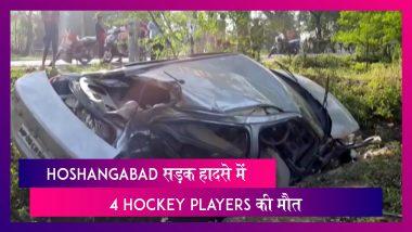 Madhya Pradesh: Hoshangabad सड़क हादसे में 4 नेशनल लेवल Hockey Players की मौत