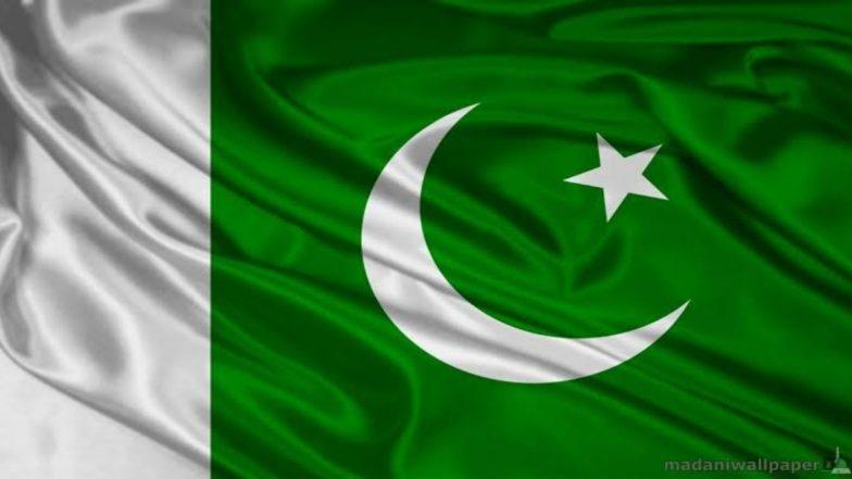 डांस परफॉर्मेस के लिए ब्रिटेन पहुंची पाकिस्तानी मॉडल हुई गायब