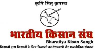भारतीय किसान संघ ने गन्ना किसानों के बकाया को लेकर उत्तर प्रदेश सरकार पर साधा निशाना
