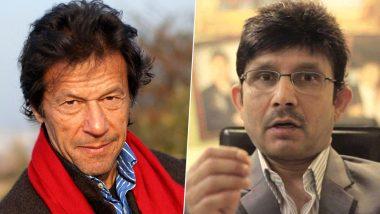 कश्मीर को लेकर इमरान खान पर फूटा एक्टर KRK का गुस्सा, कहा- पहले पाकिस्तान का ध्यान रखना सीखो