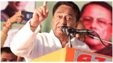 मध्य प्रदेश: CAA के विरोध में कांग्रेस की बड़ी रैली, सीएम कमलनाथ बोले- इस कानून के दुरुपयोग का ज्यादा डर