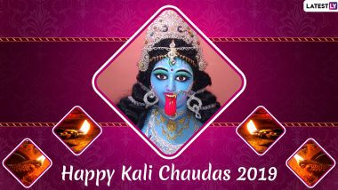Chhoti Diwali/Kali Chaudas 2019 Wishes: छोटी दिवाली पर इन शानदार हिंदी WhatsApp Stickers, Facebook Greetings, GIF, Photo SMS, Wallpapers को भेजकर अपने प्रियजनों को दें काली चौदस की शुभकामनाएं