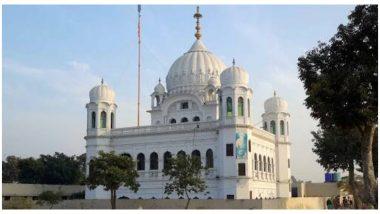 करतारपुर कॉरिडोर के उद्घाटन पर पंजाब के 3 जिलों में सरकारी छुट्टी