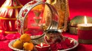 Karwa Chauth 2019 Puja Samagri: करवा चौथ की पूजा के दौरान थाली में जरूर रखें ये चीजें, देखें पूजन सामग्री की पूरी लिस्ट