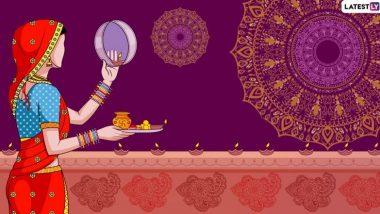 Karwa Chauth 2019: इस बार दोहरे संयोग लेकर आ रहा है करवा चौथ! जानें क्या हैं संयोग और किसके लिए क्या है महात्म्य!