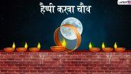 Happy Karwa Chauth 2019 Greetings: करवा चौथ के इस शुभ अवसर Facebook, WhatsApp, Instagram, Twitter के जरिए इन प्यार भरे हिंदी Messages, Photo SMS, GIF, Wallpapers और Wishes को भेजकर दें शुभकामनाएं