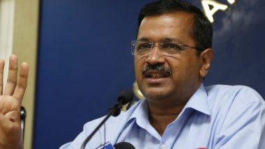 अरविंद केजरीवाल ने किया Free WiFi योजना का ऐलान, दिल्ली में लगेंगे 11 हजार हॉटस्पॉट
