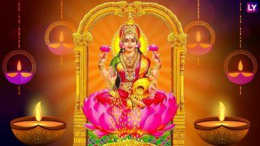 Diwali 2019: जानें कब है लक्ष्मी पूजन, शुभ मुहूर्त और सुख-शांति पाने के लिए पूजा की विधि