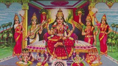 Lalita panchami 2020: कब है ललिता पंचमी? कौन हैं ललिता देवी तथा क्या है पूजा-विधान और इससे जुड़ी पौराणिक कथा