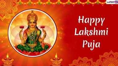 Diwali 2020 Lakshmi Puja: These things are necessary for Lakshmi Pujan on Diwali, know the auspicious time and list of materials