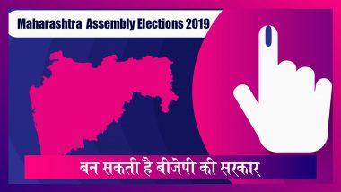 Poll of Polls 2019: कांग्रेस को फिर झटका- महाराष्ट्र, में एक बार फिर बन सकती है BJP की सरकार
