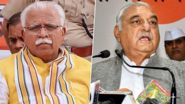 Haryana Election Exit Poll Results 2019 Live Updates: हरियाणा में फिर खिल सकता है कमल, शुरूआती रुझानों में कांग्रेस पिछड़ी