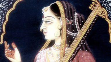 Meera Jayanti Messeges In Hindi 2019: मीरा बाई की जयंती के शुभ अवसर पर WhatsApp Stickers, SMS और Facebook के जरिए ये मैसेजेस भेजकर दोस्तों और रिश्तेदारों को दें शुभकामनाएं