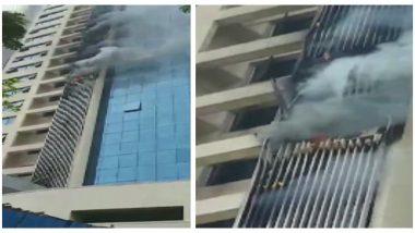 मुंबई के अंधेरी इलाके में स्तिथ कमर्शियल बिल्डिंग में लगी आग, दमकल की 4 गाड़ियां मौके पर