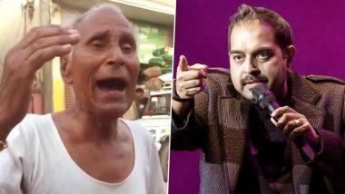 VIDEO: रानू मंडल के बाद चमकेगी इस बुजुर्ग की किस्मत? शंकर महादेवनको है इनकी तलाश