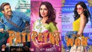Pati Patni Aur Woh Box Office Collection: कार्तिक आर्यन की फिल्म का दूसरे दिन भी धमाका, कमाई 20 करोड़ के पार