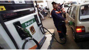 पेट्रोल-डीजल के दाम 2 दिन बाद फिर घटे, कच्चे तेल में भी देखी गई नरमी