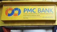 PMC Bank Crisis: बैंक की महिला खाताधारक ने की आत्महत्या, पुलिस ने बैंक संकट से इसका संबंध होने से किया इनकार