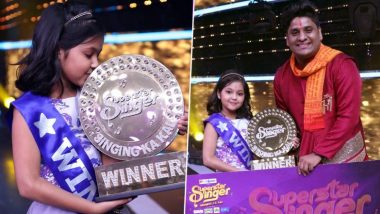 Superstar Singer 2019 Finale Winner: प्रीति भट्टाचार्जी ने मारी बाजी, ट्रॉफी के साथ 15 लाख रुपए की राशि भी जीती