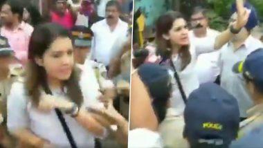 मुंबई: आरे प्रोटेस्ट के दौरान शिवसेना लीडर प्रियंका चतुर्वेदी को पुलिस ने हिरासत में लिया, लगाई धारा 144