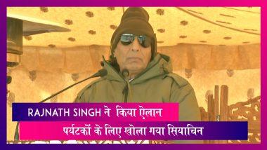 Rajnath Singh ने लद्दाख में पुल का किया उद्घाटन, पर्यटकों के लिए खोला गया सियाचिन