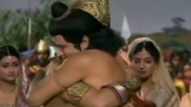 विजयादशमी की अंतिम कड़ी है राम-भरत मिलाप, वनवास के बाद आज ही के दिन हुआ था मिलन