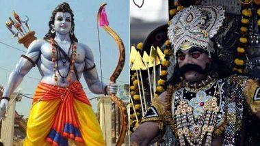 Navratri 2019: जब श्रीराम और रावण ने विजय प्राप्त करने के लिए की मां चंडी की पूजा, किसे मिली जीत, जानें रोचक कथा