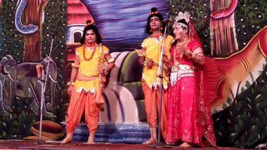 Navratri 2019: रामलीला की पौराणिक कथा में हाईटेक तड़का, उड़ते हनुमान और जलती लंका को देख रोमांचित हो रहे हैं  दर्शक