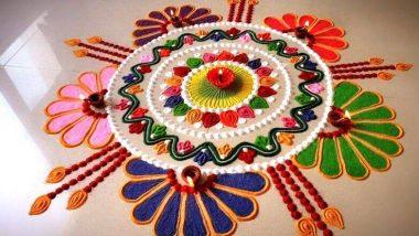 Diwali 2019 Rangoli Designs: दिवाली पर रंगोली बनाना माना जाता है बेहद शुभ, देखें रंगोली के आकर्षक डिजाइन्स को बनाने के आसान तरीके