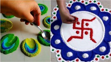 Diwali 2019 Rangoli Designs: दीपावली पर माता लक्ष्मी के स्वागत के लिए बनाएं खूबसूरत रंगोली, देखें चम्मच की मदद से तुरंत बनने वाले आकर्षक रंगोली डिजाइन्स