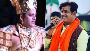 रामलीला में अंगद बने सांसद रवि किशन, कहा- मैं लंका की राजधानी पर धाक जमा दूंगा