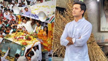 महाराष्ट्र : लातूर की दोनों विधानसभा सीटों पर जीते रितेश देशमुख के भाई अमित और धीरज, एक्टर ने भावुक तस्वीर शेयर कर किया पिता विलासराव को याद