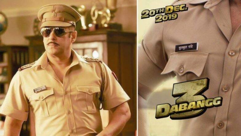 Dabangg 3: सलमान खान ने शेयर किया फिल्म दबंग 3 का टाइटल सॉन्ग 'हुड हुड दबंग'