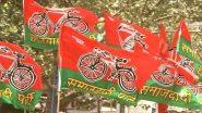 Bihar Assembly Election 2020: बिहार विधानसभा चुनाव को लेकर SP का बड़ा ऐलान, किसी भी पार्टी से नहीं करेगी गठबंधन, आरजेडी को दिया अपना समर्थन
