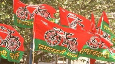 उत्तर प्रदेश: समाजवादी पार्टी ने योगी सरकार के खिलाफ किया प्रदर्शन, जमकर की नारेबाजी