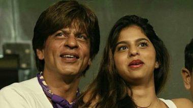 सुहाना खान के 'बॉयफ्रेंड प्रॉब्लम्स' से ऐसे डील करते हैं पिता शाहरुख खान, बताई अंदर की बात