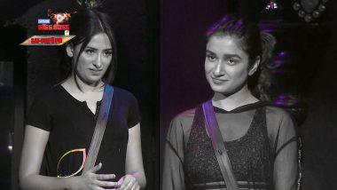BB 13 Weekend Ka Vaar Sneak Peek | 12 Oct 2019: Shefali Bagga और Mahira Sharma की भिड़ंत